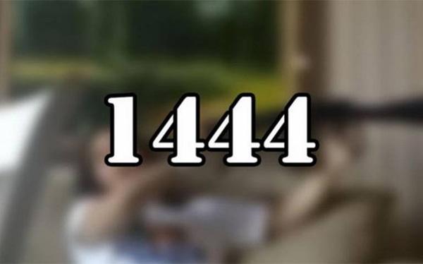 ¿Qué es el aterrador video 1444?